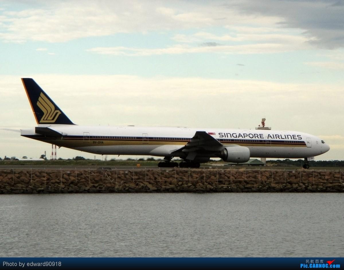 Re:[原创]【SYD&HKG ED】升到777啦...我最喜欢三条7了...发自己拍过的777庆祝庆祝...呼呼呼 BOEING 777-300 9V-SYA 澳大利亚悉尼金斯福德·史密斯机场