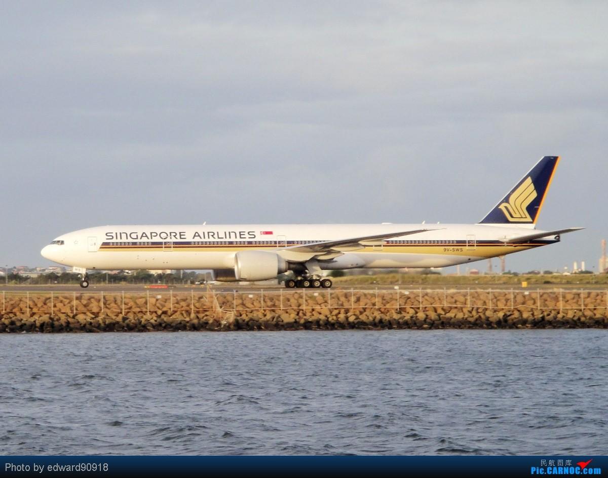 Re:[原创]【SYD&HKG ED】升到777啦...我最喜欢三条7了...发自己拍过的777庆祝庆祝...呼呼呼 BOEING 777-300ER 9V-SWS 澳大利亚悉尼金斯福德·史密斯机场