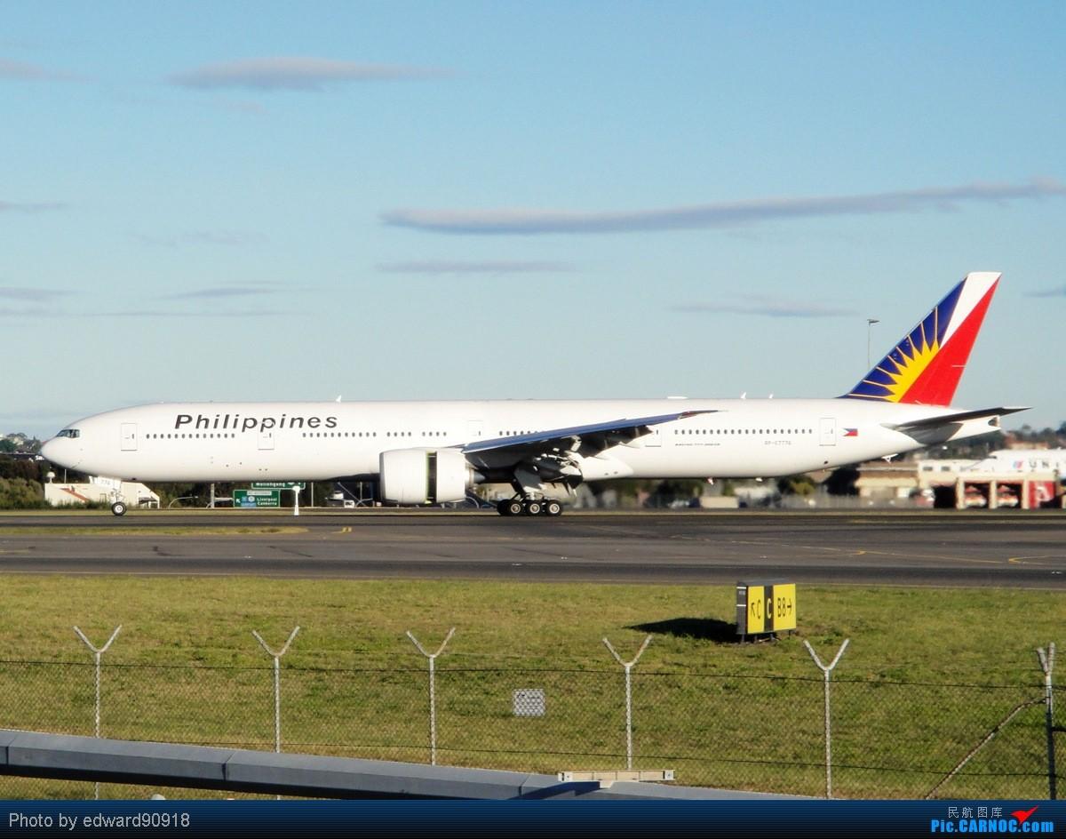 Re:[原创]【SYD&HKG ED】升到777啦...我最喜欢三条7了...发自己拍过的777庆祝庆祝...呼呼呼 BOEING 777-300ER RP-C7776 澳大利亚悉尼金斯福德·史密斯机场