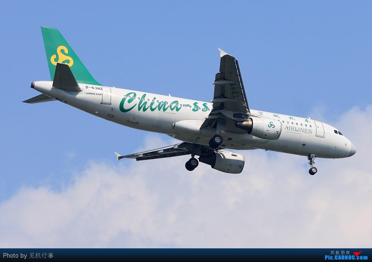 Re:[原创]【深圳飞友会】非常日子,非常天气!拍的是蓝天,白云。飞机是配角!!! AIRBUS A320-200 B-6310 中国广州白云机场