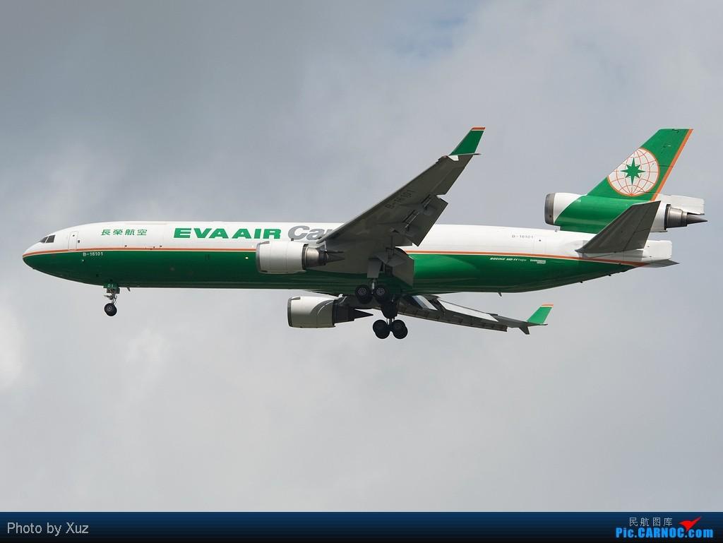 Re:[原创]流窜到曼谷拍机 MCDONNELL DOUGLAS MD-11 B-16101 泰国曼谷(素万那普)机场