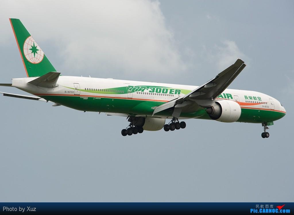 Re:[原创]流窜到曼谷拍机 BOEING 777-300 B-16703 泰国曼谷(素万那普)机场