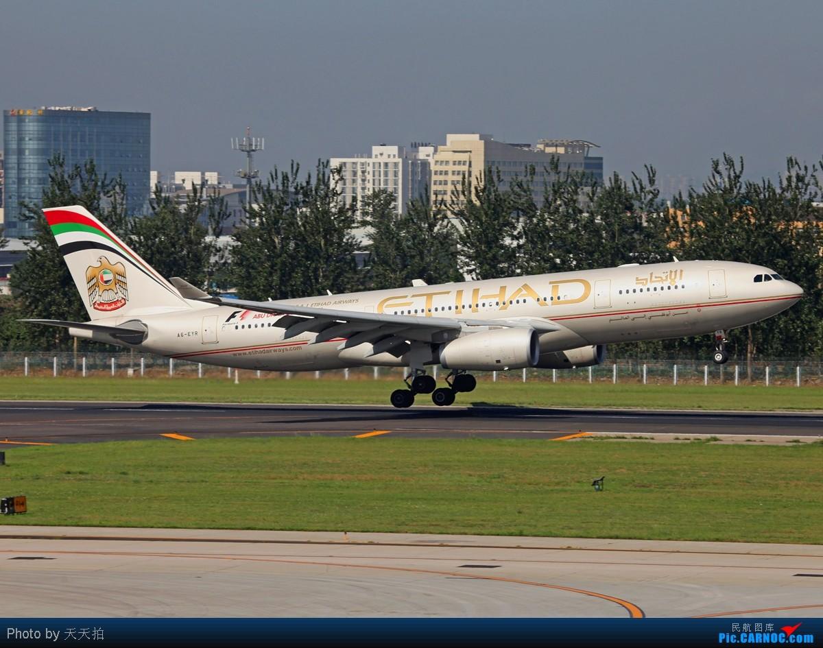 Re:坚守西道空客346.330落地前一刹那展示优美姿态 AIRBUS A330-200 A6-EYR 中国北京首都机场