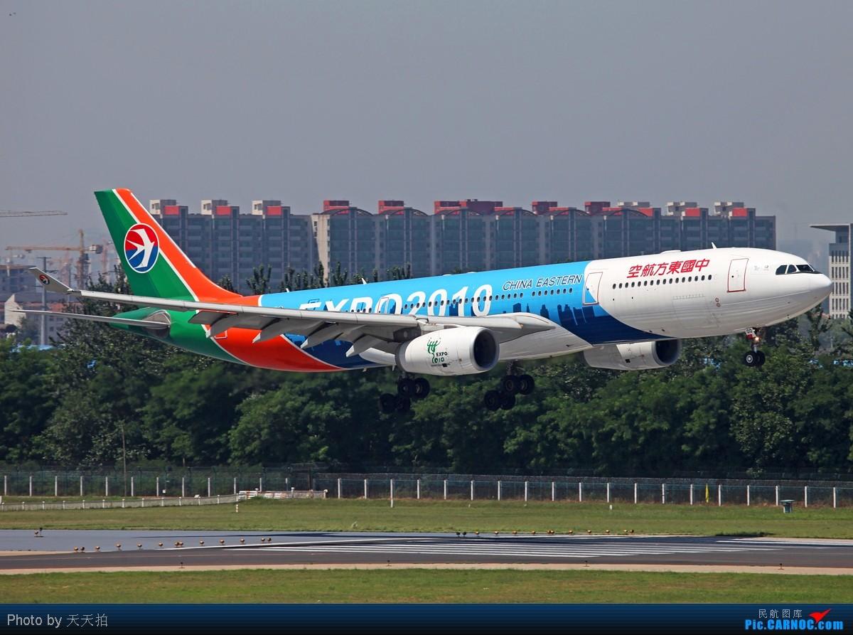 Re:[原创]坚守西道空客346.330落地前一刹那展示优美姿态 AIRBUS A330-200 B-6100 中国北京首都机场