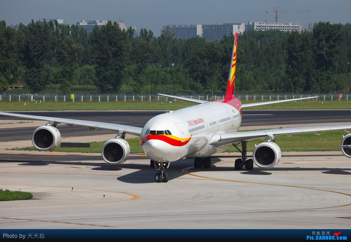 Re:[原创]坚守西道空客346.330落地前一刹那展示优美姿态 AIRBUS A340-600 B-6508 中国北京首都机场