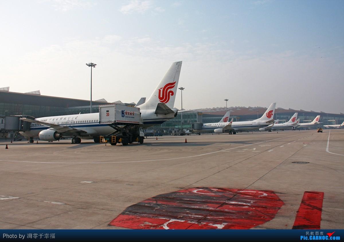 [原创]【BLDDQ】夏天来了--清一色,,发完牌就走!!    中国北京首都机场