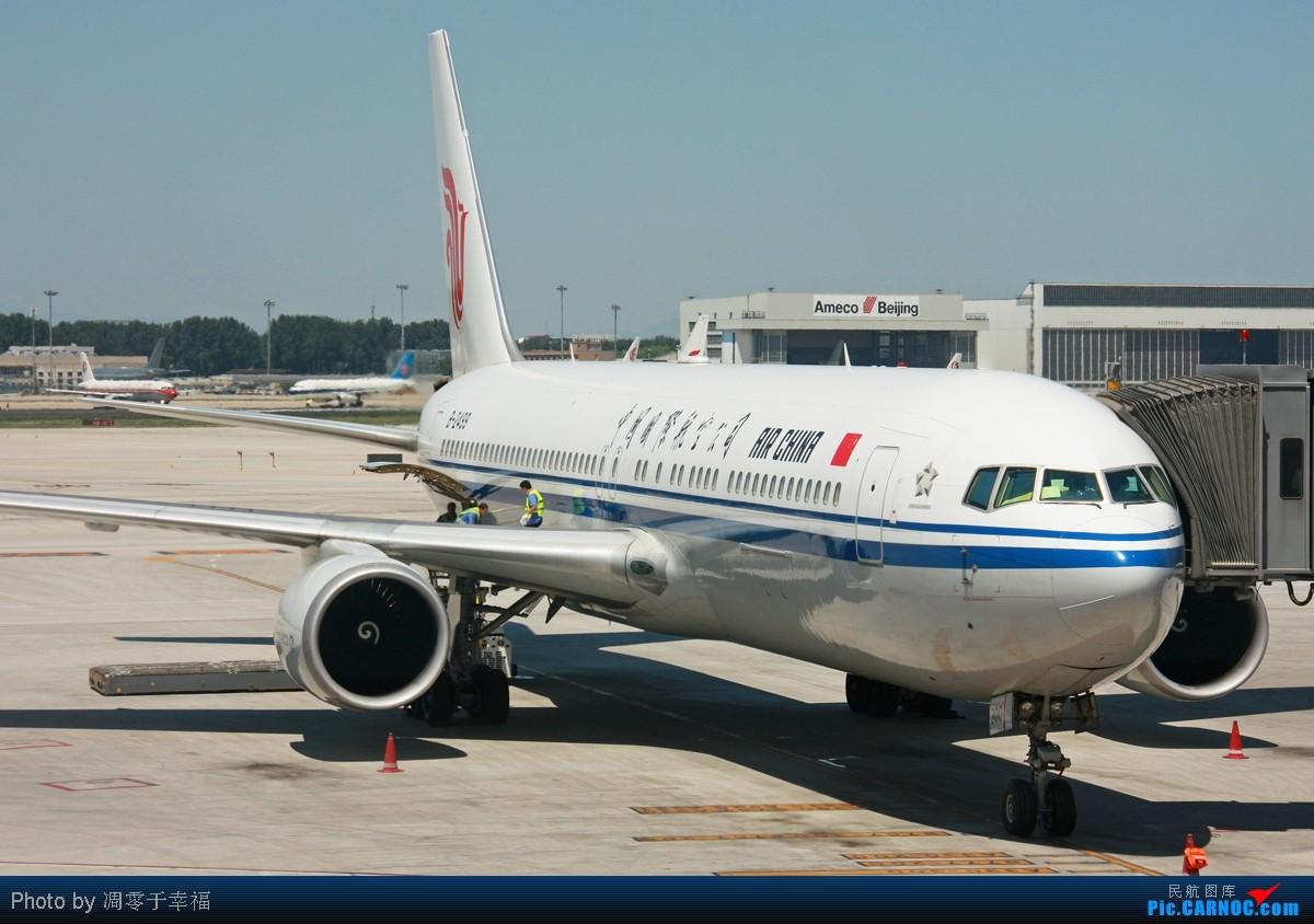 Re:[原创]【BLDDQ】夏天来了--清一色,,发完牌就走!! BOEING 767-300 B-2499 中国北京首都机场