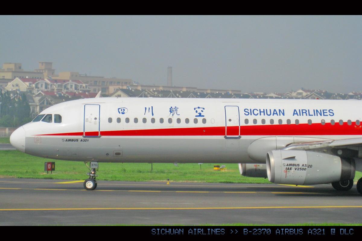 [原创]这是为什么呢??? AIRBUS A321-200 B-2370 中国大连周水子机场