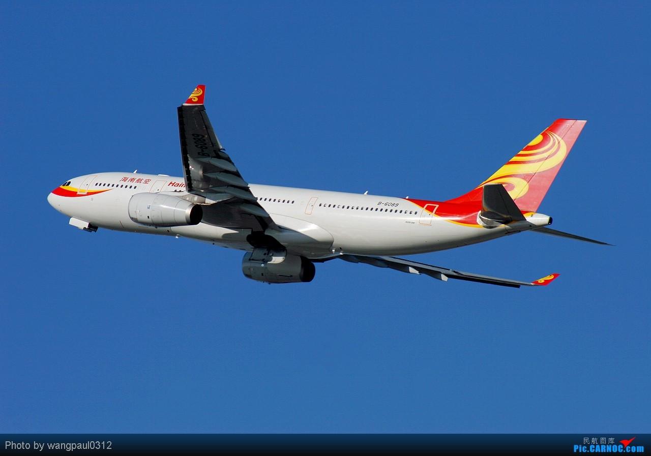 Re:[原创]向南方受暴雨袭击的同胞们表示慰问!盼望受灾的人们早日恢复生产,重建家园 AIRBUS A330-200 B-6089 北京首都国际机场