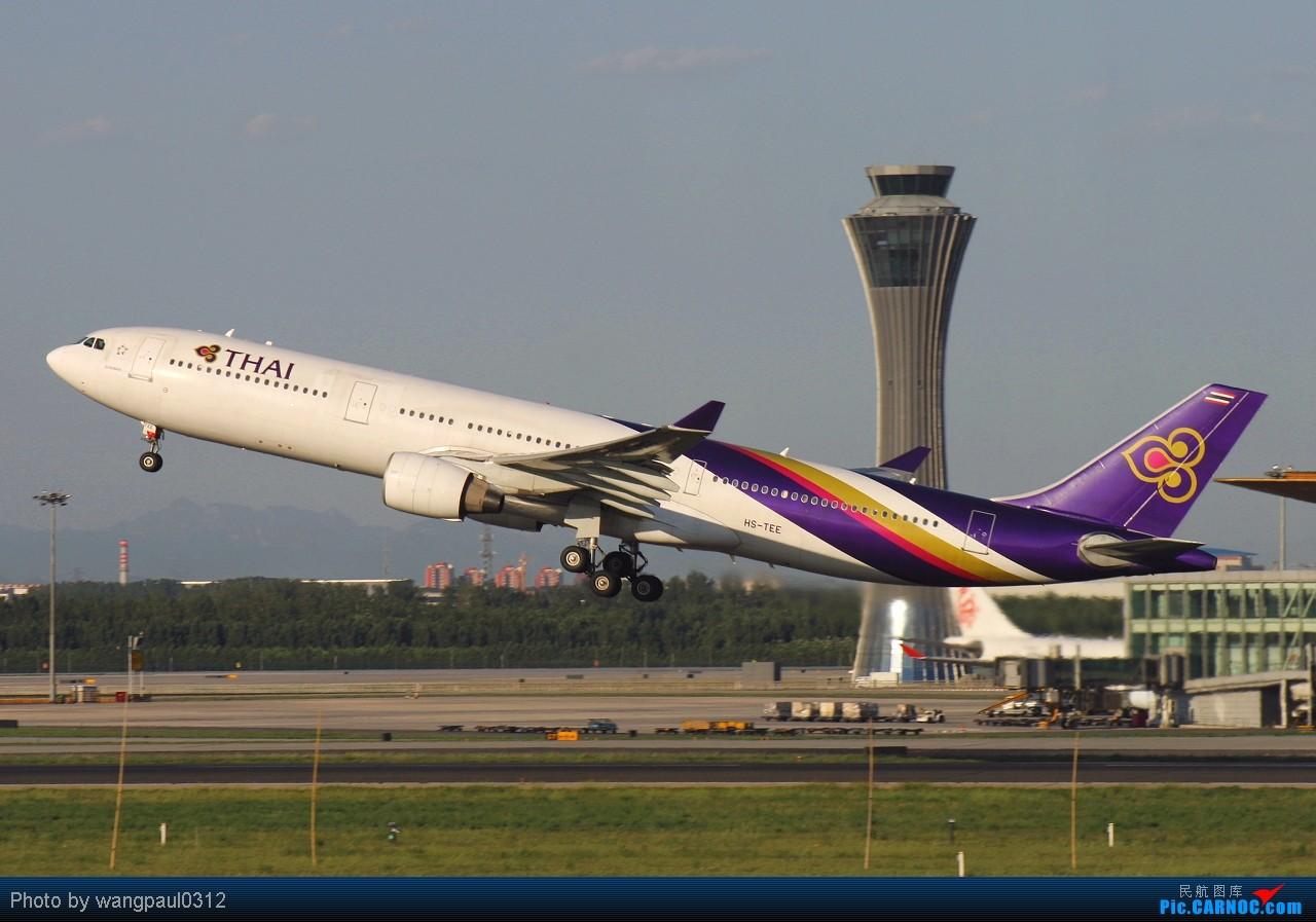 Re:[原创]向南方受暴雨袭击的同胞们表示慰问!盼望受灾的人们早日恢复生产,重建家园 AIRBUS A330-321 HS-TEE 北京首都国际机场