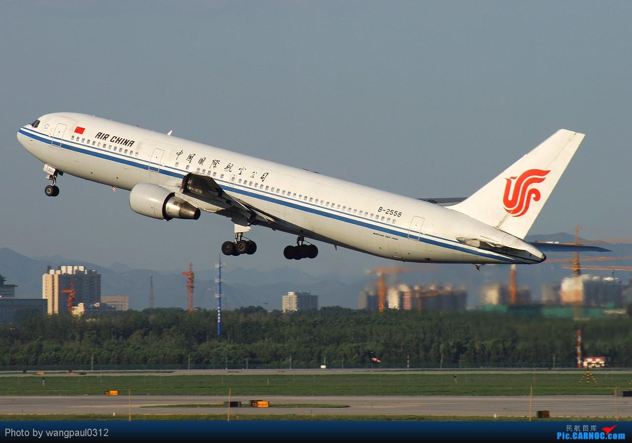 Re:[原创]向南方受暴雨袭击的同胞们表示慰问!盼望受灾的人们早日恢复生产,重建家园 BOEING 767-300 B-2558 北京首都国际机场