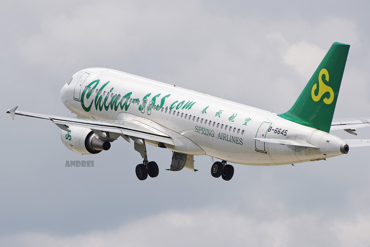 Re:[原创][Andrei]KMG盛夏的换气帖——没有太多的新鲜货,只为不让ID尘封 AIRBUS A320-200 B-6645 中国昆明巫家坝机场