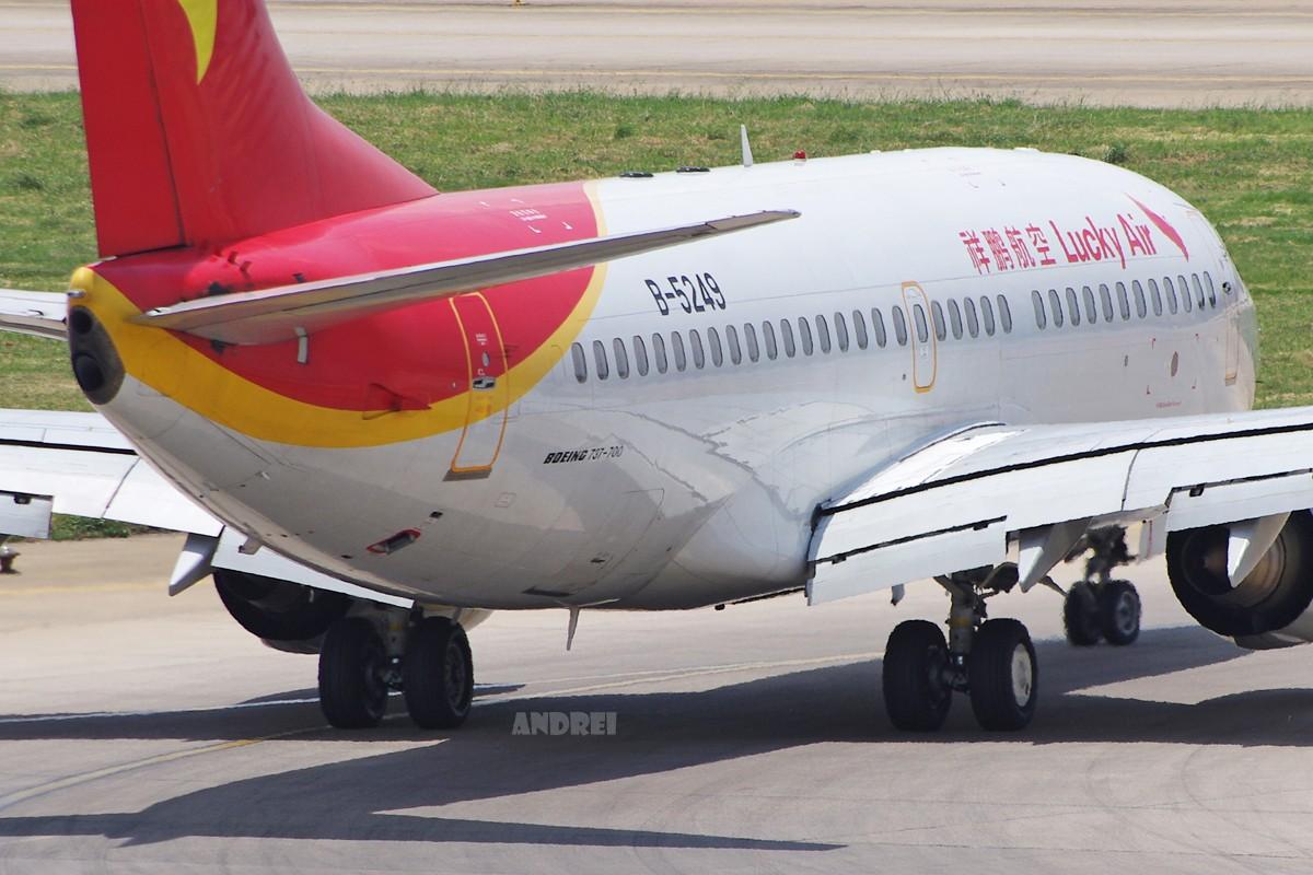 Re:[原创][Andrei]KMG盛夏的换气帖——没有太多的新鲜货,只为不让ID尘封 BOEING 737-700 B-5249 中国昆明巫家坝机场