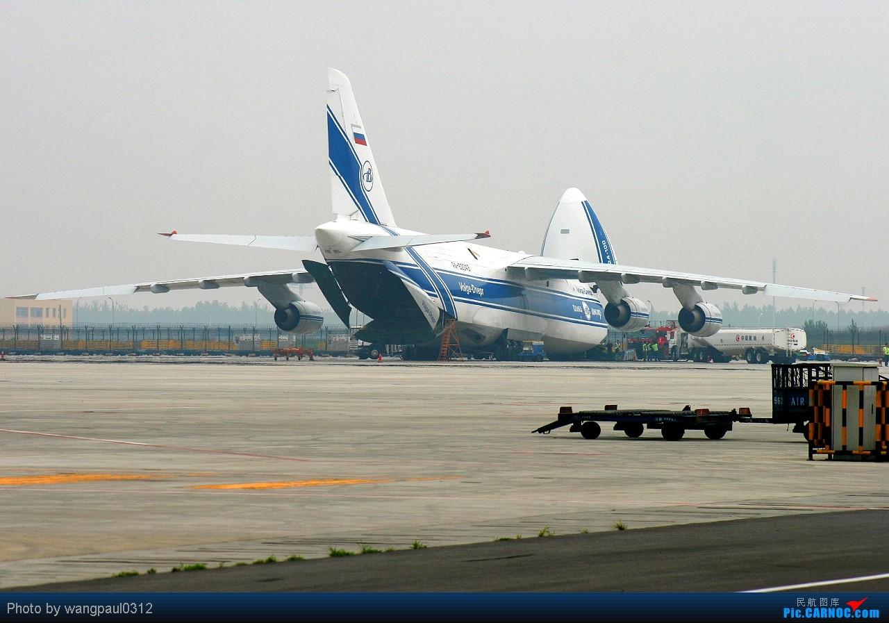 [原创]进入这季节也算拍机这行业的淡季了,不管怎么着也算拍到了安东诺夫和阿根廷政府的砖机 ANTONOV AN-124-100 RUSLAN RA-82043 北京首都国际机场