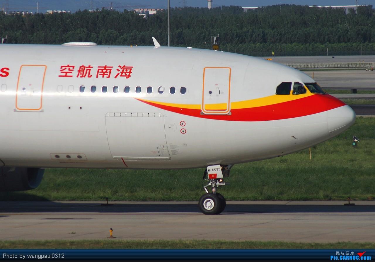 Re:[原创]进入这季节也算拍机这行业的淡季了,不管怎么着也算拍到了安东诺夫和阿根廷政府的砖机 AIRBUS A330-200 B-6089 北京首都国际机场