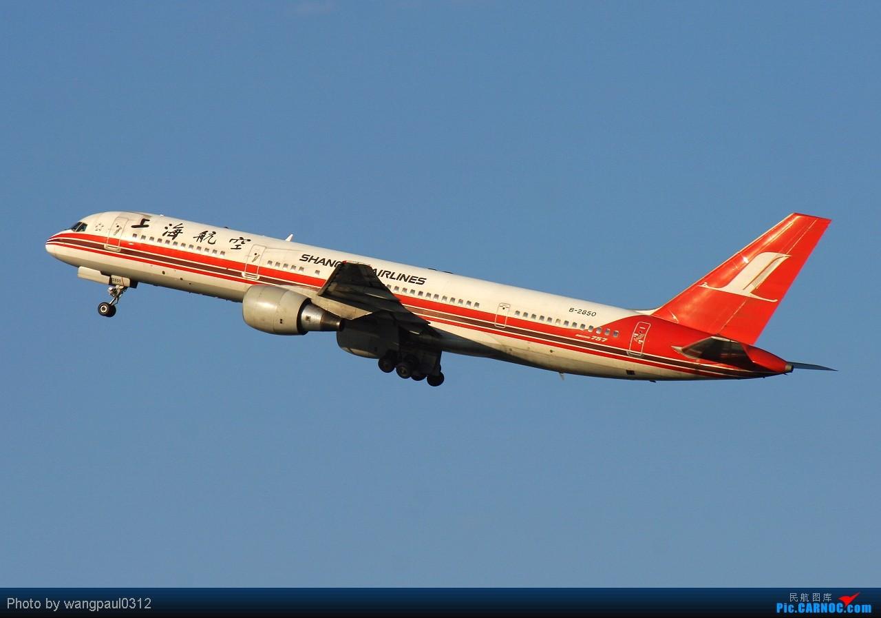 Re:[原创]进入这季节也算拍机这行业的淡季了,不管怎么着也算拍到了安东诺夫和阿根廷政府的砖机 BOEING 757-200 B-2850 北京首都国际机场