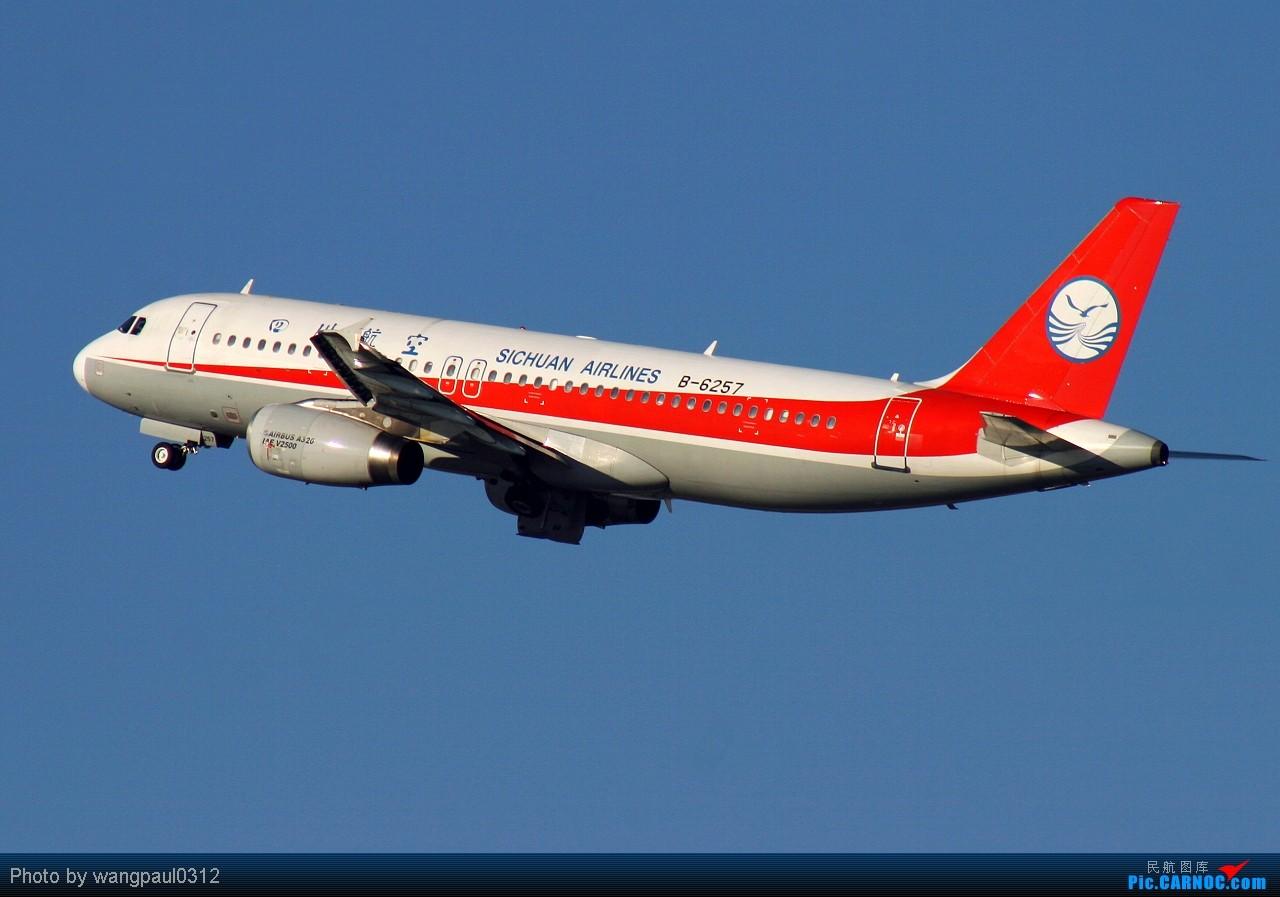 Re:[原创]进入这季节也算拍机这行业的淡季了,不管怎么着也算拍到了安东诺夫和阿根廷政府的砖机 AIRBUS A320-200 B-6257 北京首都国际机场