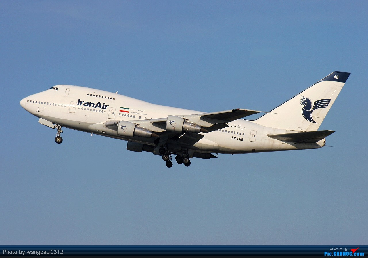 远看像头驴,近看像头驴,可惜不是驴,原来是747SP! BOEING 747SP-86 EP-IAB 北京首都国际机场