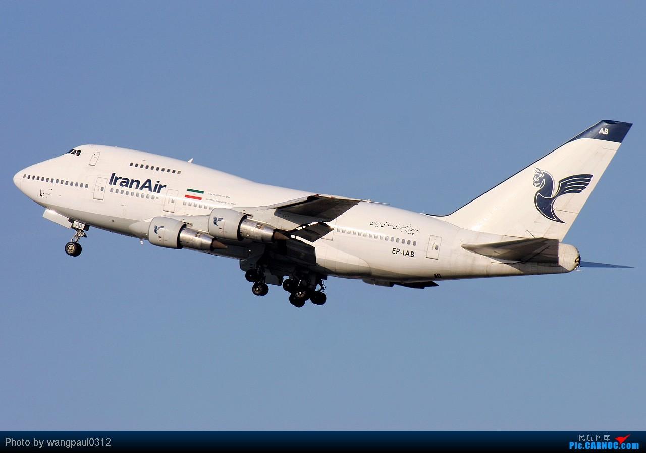 Re:远看像头驴,近看像头驴,可惜不是驴,原来是747SP! BOEING 747SP-86 EP-IAB 北京首都国际机场