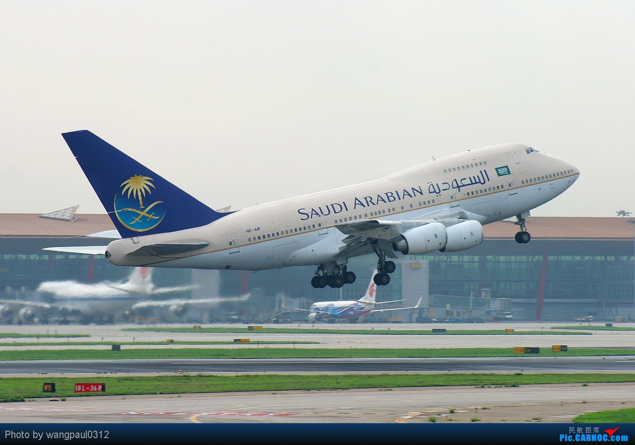 Re:[原创]远看像头驴,近看像头驴,可惜不是驴,原来是747SP! BOEING 747SP-68 HZ-AIF 北京首都国际机场