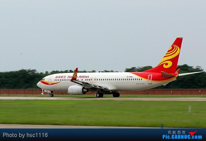 Re:[原创]第一次拍机,WUH 22头,深航扎堆,锦绣湖北,航校小飞机,运5超短距起飞。。。。。标题要长 BOEING 737-800 B-5466 中国武汉天河机场