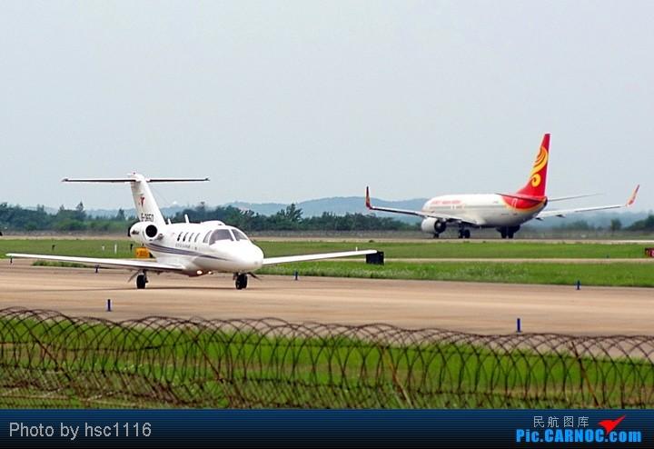 Re:[原创]第一次拍机,WUH 22头,深航扎堆,锦绣湖北,航校小飞机,运5超短距起飞。。。。。标题要长 CESSNA 560 CITATION V  中国武汉天河机场
