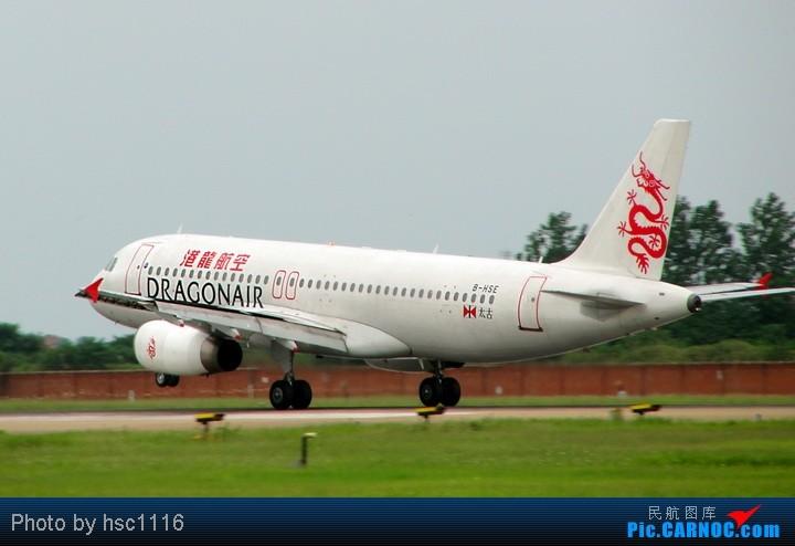 Re:[原创]第一次拍机,WUH 22头,深航扎堆,锦绣湖北,航校小飞机,运5超短距起飞。。。。。标题要长 AIRBUS A320-200 B-HSE 中国武汉天河机场