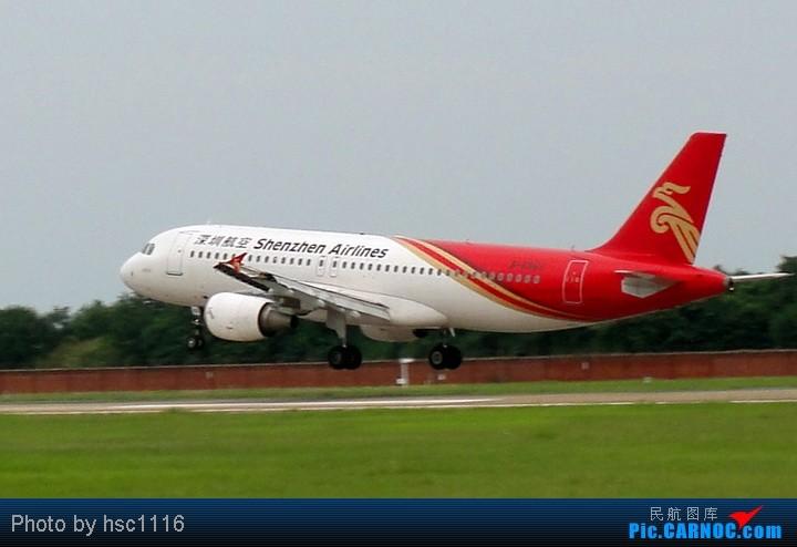 Re:[原创]第一次拍机,WUH 22头,深航扎堆,锦绣湖北,航校小飞机,运5超短距起飞。。。。。标题要长 AIRBUS A320-200 B-6569 中国武汉天河机场
