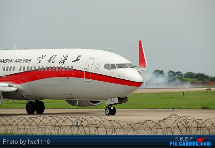 Re:[原创]第一次拍机,WUH 22头,深航扎堆,锦绣湖北,航校小飞机,运5超短距起飞。。。。。标题要长 BOEING 737-800 B-5316 中国武汉天河机场