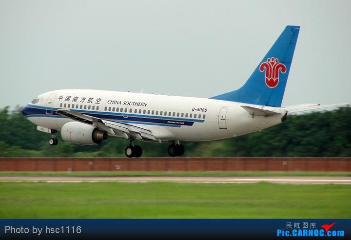 Re:[原创]第一次拍机,WUH 22头,深航扎堆,锦绣湖北,航校小飞机,运5超短距起飞。。。。。标题要长 BOEING 737-700 B-5068 中国武汉天河机场