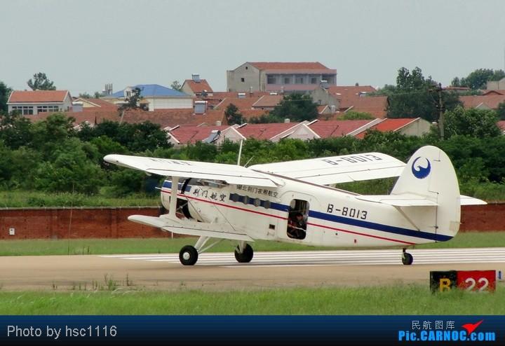 Re:[原创]第一次拍机,WUH 22头,深航扎堆,锦绣湖北,航校小飞机,运5超短距起飞。。。。。标题要长 运5  中国武汉天河机场