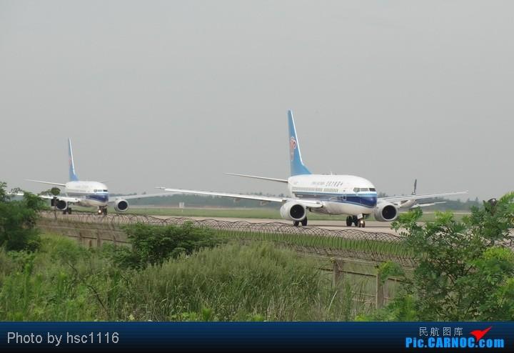 Re:[原创]第一次拍机,WUH 22头,深航扎堆,锦绣湖北,航校小飞机,运5超短距起飞。。。。。标题要长 BOEING 737-700 B-5237 中国武汉天河机场