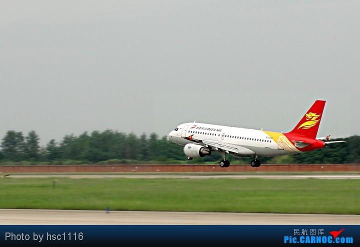 Re:[原创]第一次拍机,WUH 22头,深航扎堆,锦绣湖北,航校小飞机,运5超短距起飞。。。。。标题要长 AIRBUS A319-100 B-6210 中国武汉天河机场