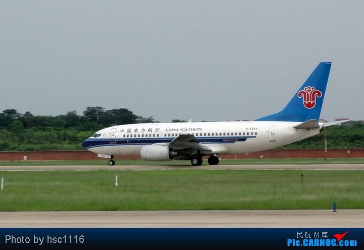 Re:[原创]第一次拍机,WUH 22头,深航扎堆,锦绣湖北,航校小飞机,运5超短距起飞。。。。。标题要长 BOEING 737-700 B-5253 中国武汉天河机场