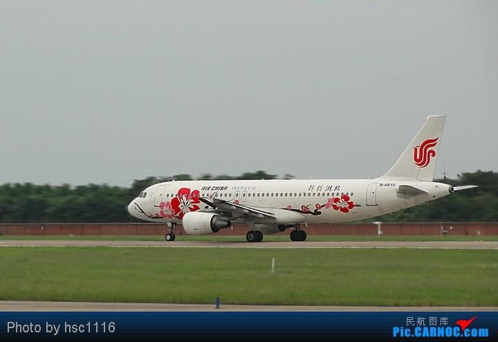 Re:[原创]第一次拍机,WUH 22头,深航扎堆,锦绣湖北,航校小飞机,运5超短距起飞。。。。。标题要长 AIRBUS A320-200 B-6610 中国武汉天河机场
