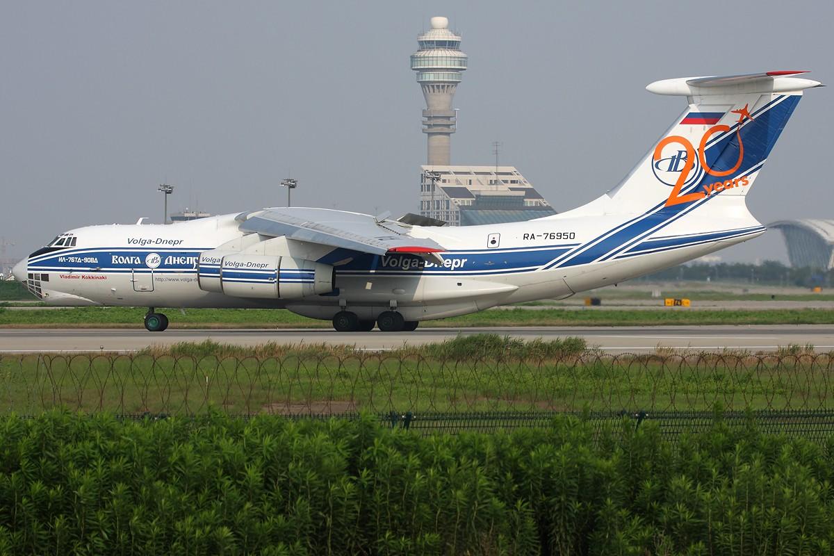 中国�9.��f��i)�il�)~K�_还是20周年纪念版的 ilyushin il-76td-90vd ra-76950 中国上海浦东