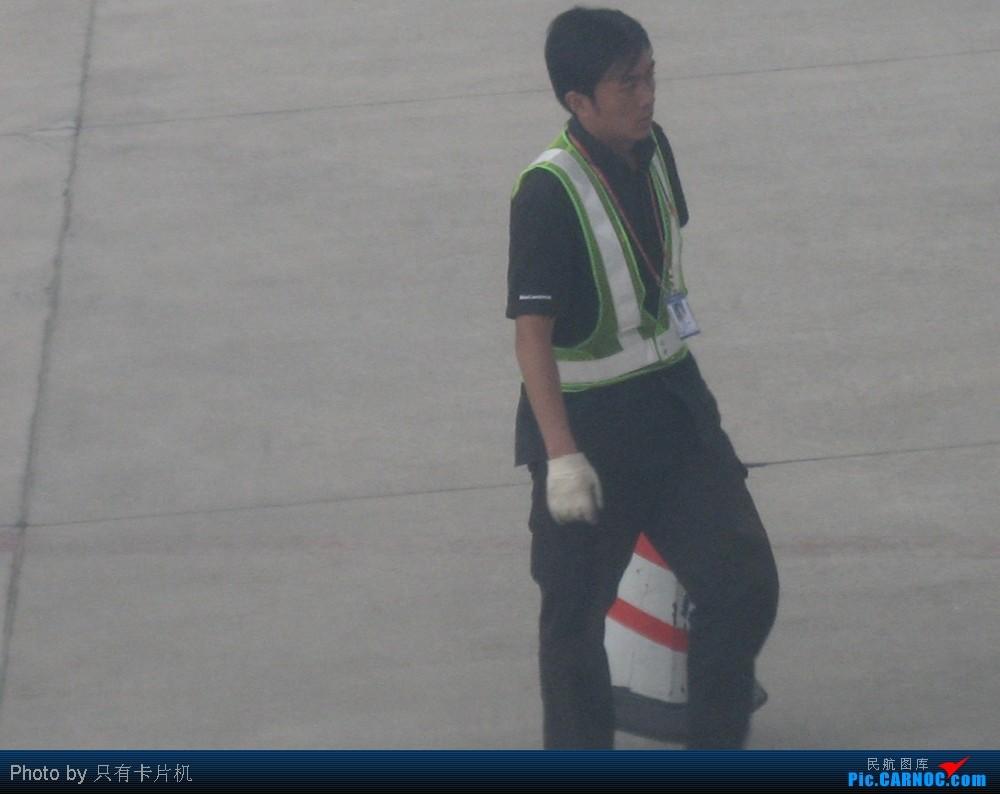 Re:[原创]青海湖一日游,LHW---HGH(MU2419)经停CSX