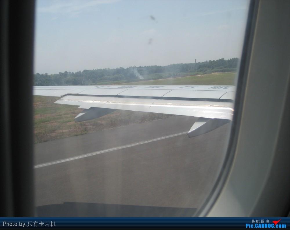 Re:[原创]青海湖一日游,LHW---HGH(MU2419)经停CSX    中国长沙黄花机场