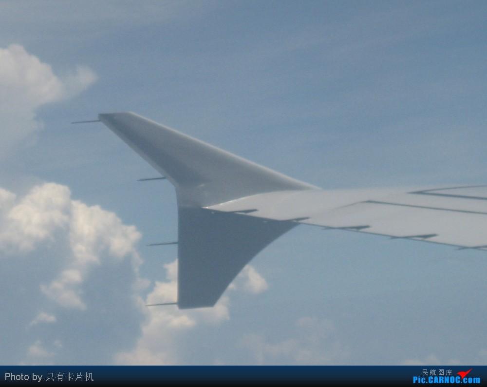 Re:[原创]青海湖一日游,LHW---HGH(MU2419)经停CSX AIRBUS A320-200 B-2209