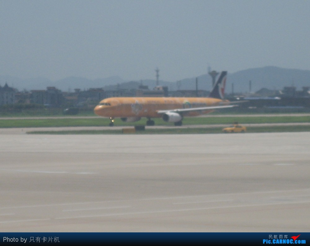 Re:[原创]青海湖一日游,LHW---HGH(MU2419)经停CSX AIRBUS A321-200 B-MAJ