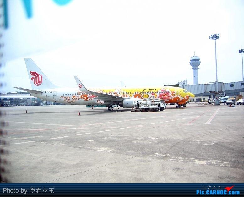 重庆���izd�b��b�_boeing 737-800 b-5198 中国重庆江北机场