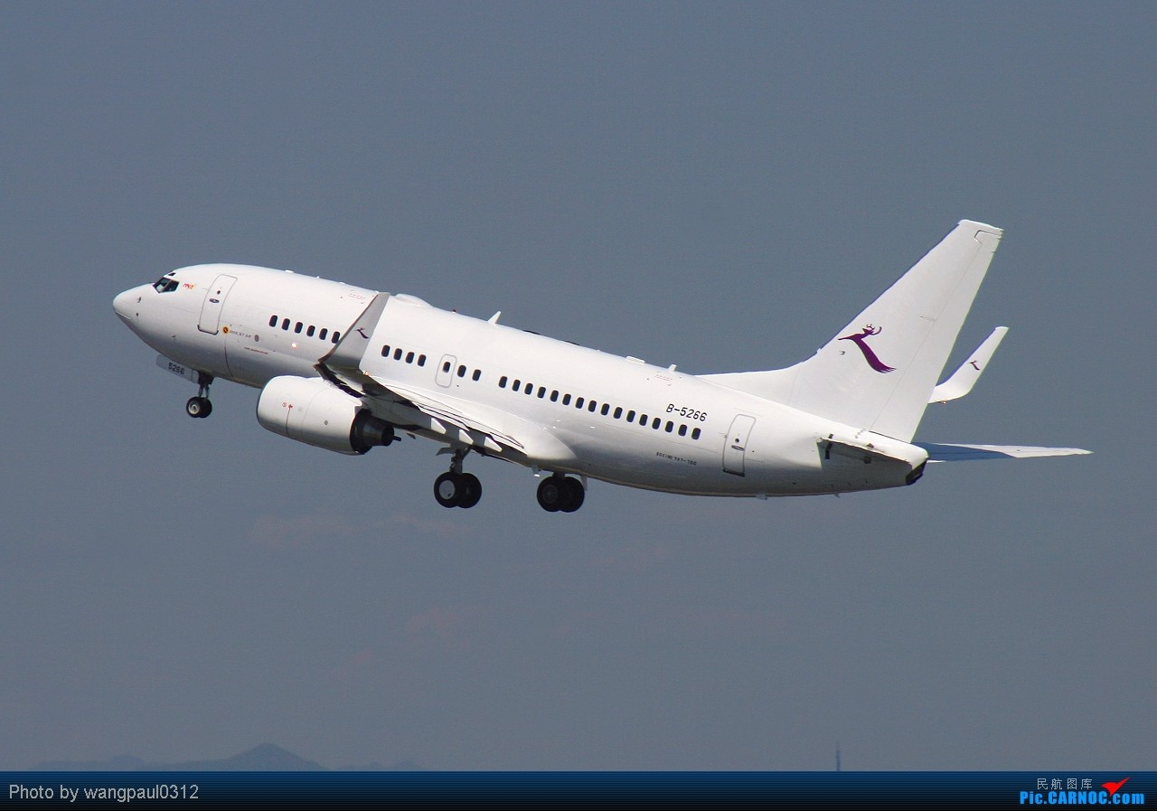 Re:[原创]坚持以C网为中心,坚持克服一切困难拍机,努力学习后期技术,争取有更大的进步! BOEING 737-700 B-5266 北京首都国际机场