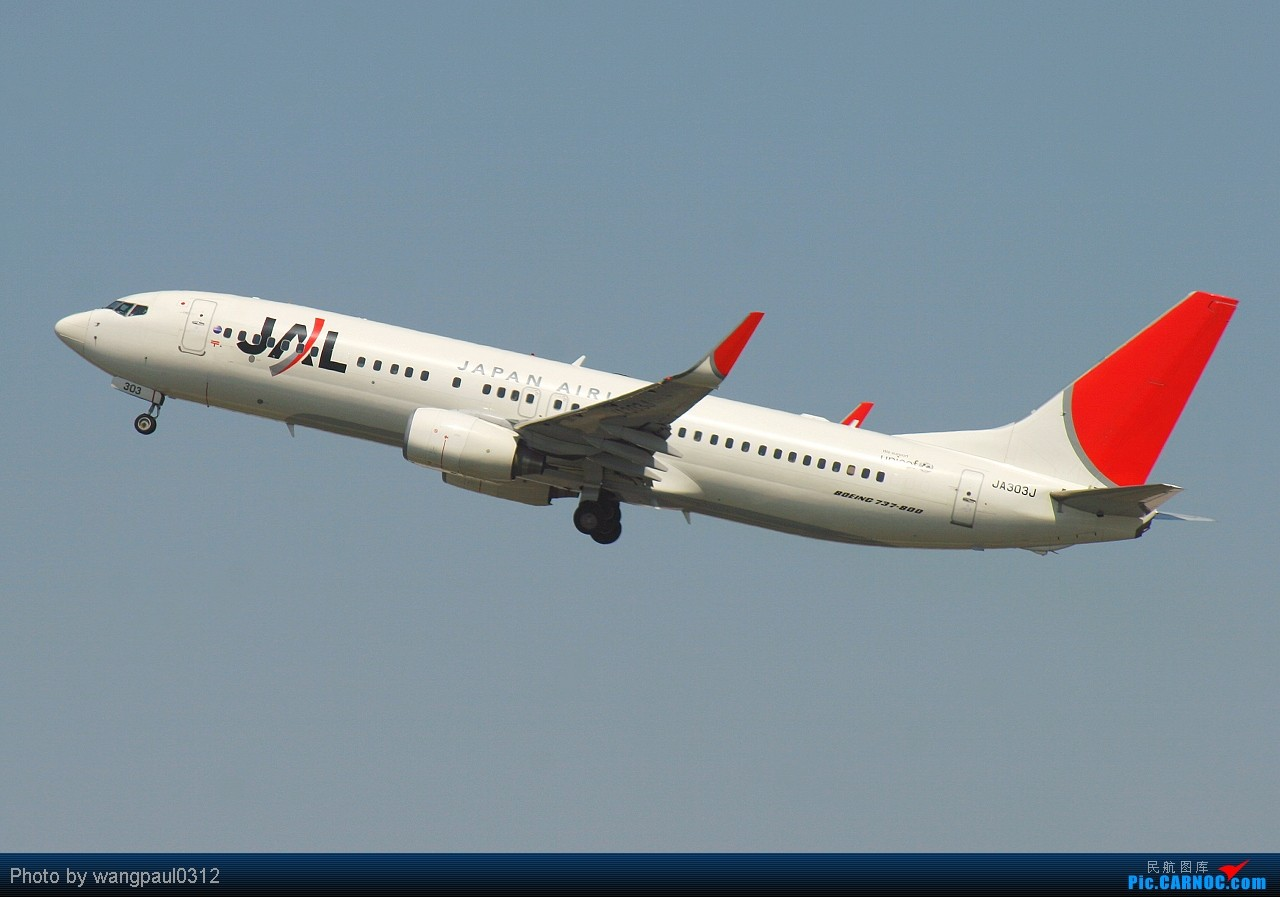 Re:[原创]坚持以C网为中心,坚持克服一切困难拍机,努力学习后期技术,争取有更大的进步! BOEING 737-846 JA303J 北京首都国际机场