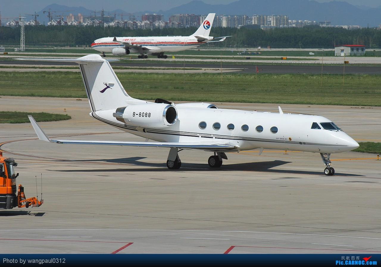 Re:[原创]坚持以C网为中心,坚持克服一切困难拍机,努力学习后期技术,争取有更大的进步! GULFSTREAM AEROSPACE G-IV GULFSTREAM IV-SP B-8088 北京首都国际机场