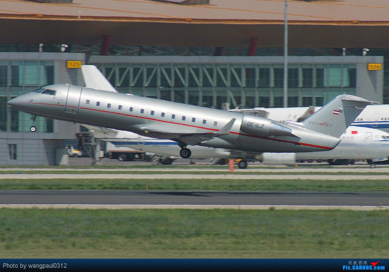 Re:[原创]坚持以C网为中心,坚持克服一切困难拍机,努力学习后期技术,争取有更大的进步! BOMBARDIER CL-600-2B19 CHALLENGER 850 OE-ILZ 北京首都国际机场