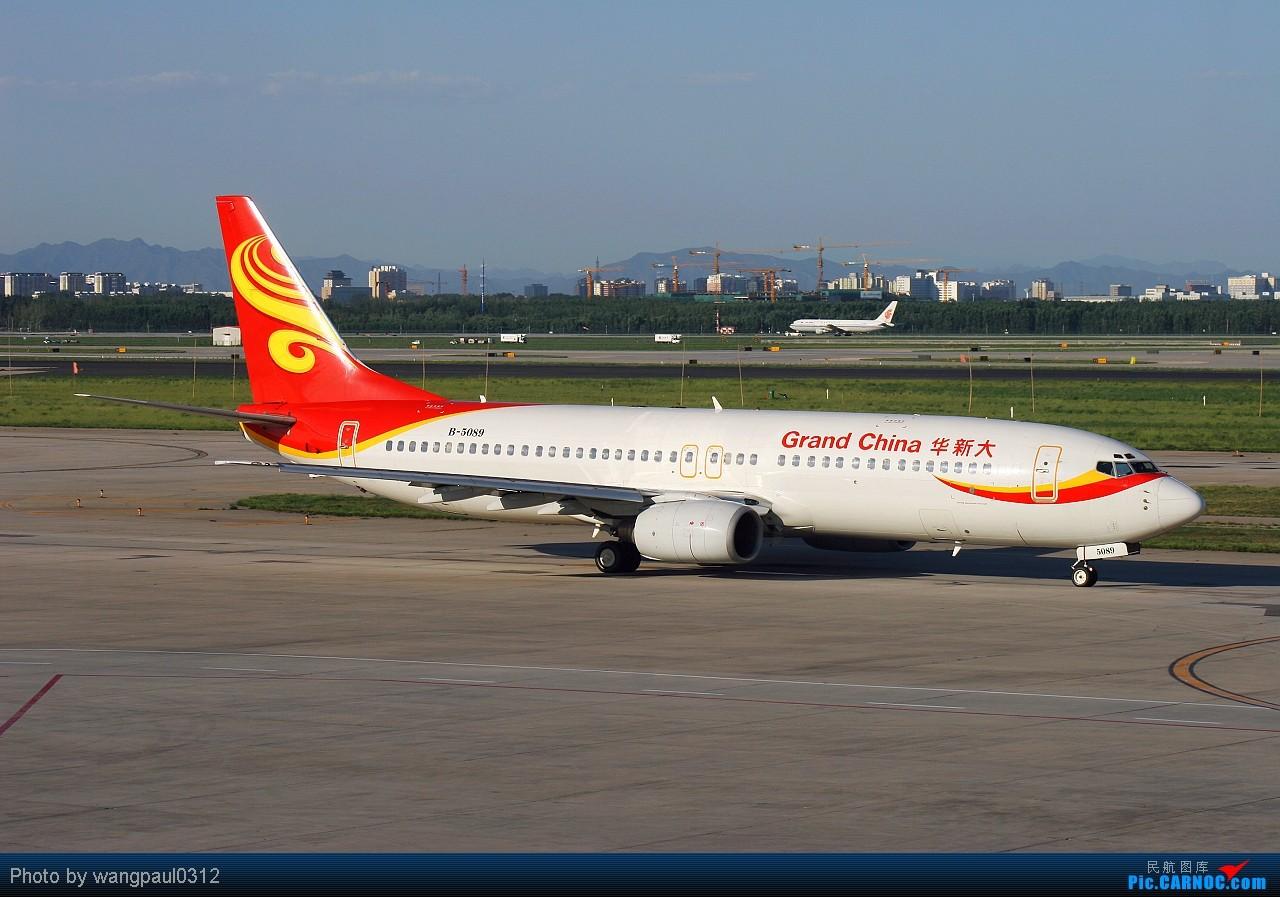 Re:[原创]坚持以C网为中心,坚持克服一切困难拍机,努力学习后期技术,争取有更大的进步! BOEING 737-800 B-5089 北京首都国际机场