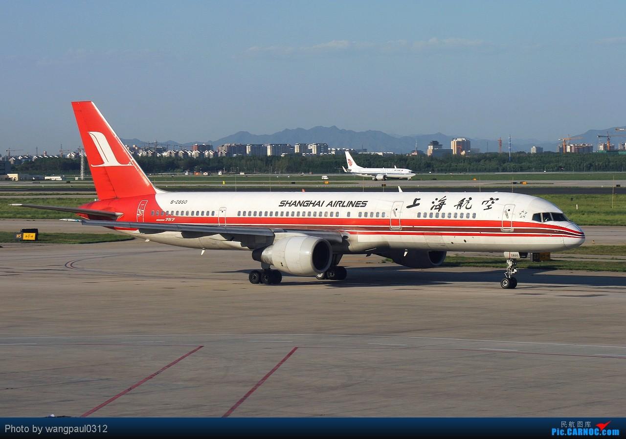 Re:[原创]坚持以C网为中心,坚持克服一切困难拍机,努力学习后期技术,争取有更大的进步! BOEING 757-200 B-2850 北京首都国际机场