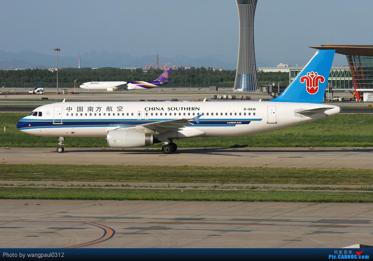 Re:[原创]坚持以C网为中心,坚持克服一切困难拍机,努力学习后期技术,争取有更大的进步! AIRBUS A320-200 B-6641 北京首都国际机场