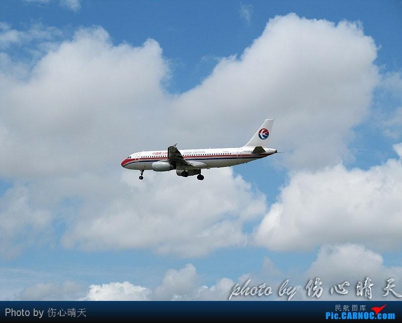 Re:[原创]7.24浦东拍机,打到不少新货。飞机自然要拍,但更要拍的是着实不多见的蓝天白云超透景观! AIRBUS A320-200 B-6601 中国上海浦东机场