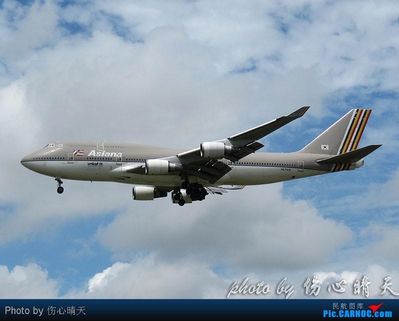 Re:[原创]7.24浦东拍机,打到不少新货。飞机自然要拍,但更要拍的是着实不多见的蓝天白云超透景观! BOEING 747-400 HL7418 中国上海浦东机场